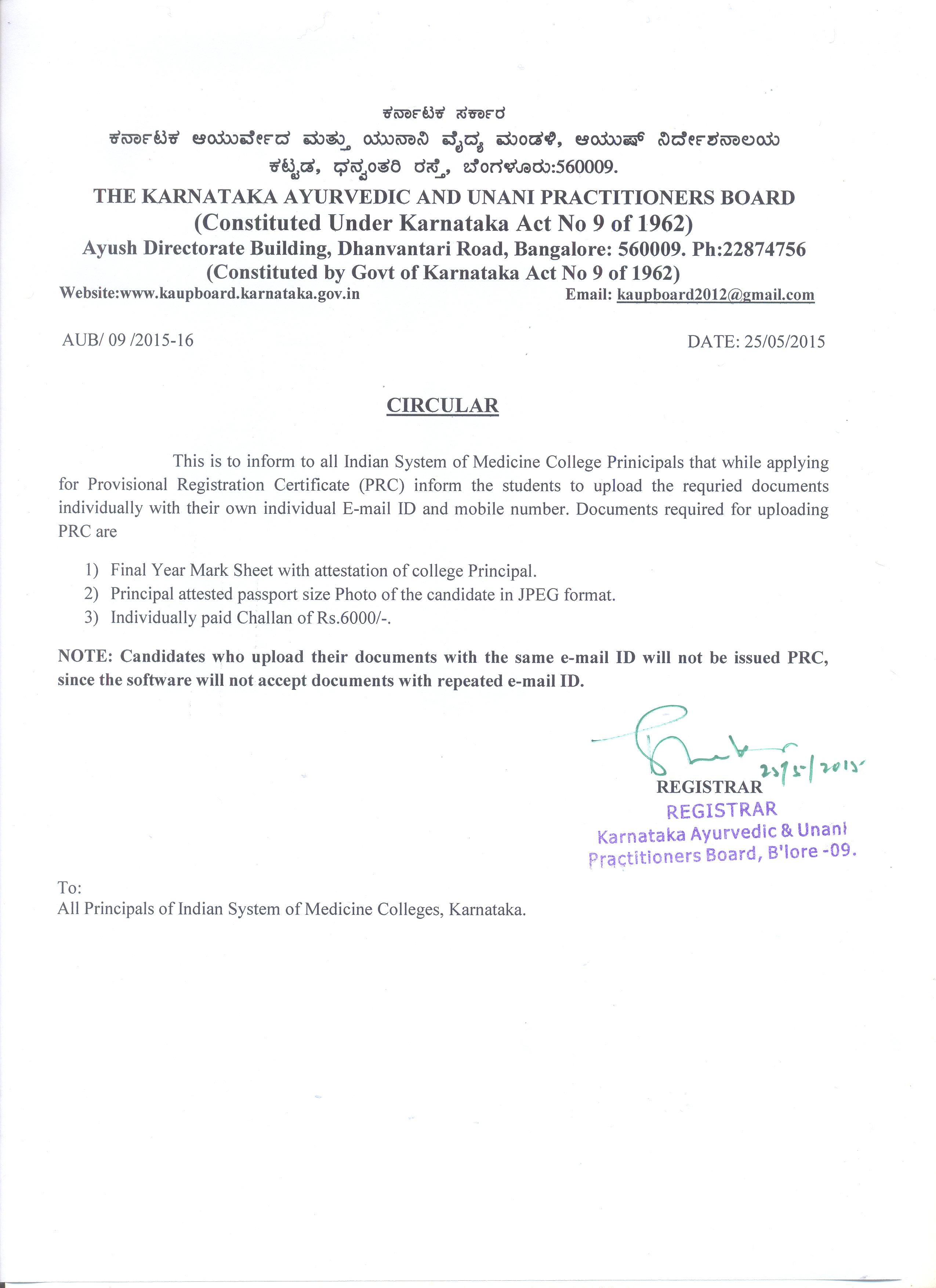 Ayush registration documents required yadclub Choice Image